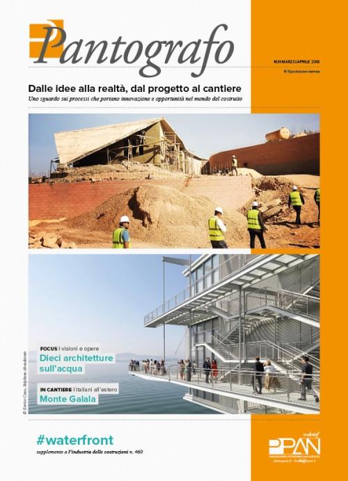 #Waterfront: su Pantografo tendenze e funzioni delle nuove architetture
