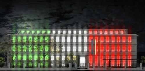 Corvino+Multari guida il team che ristruttura la Casa Italia di Zurigo