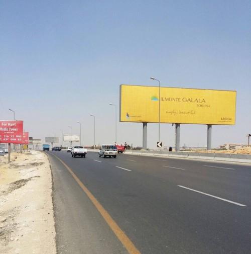 Al Cairo 5+1AA svela il masterplan per TatweerMsr: 1,3 milioni di mq