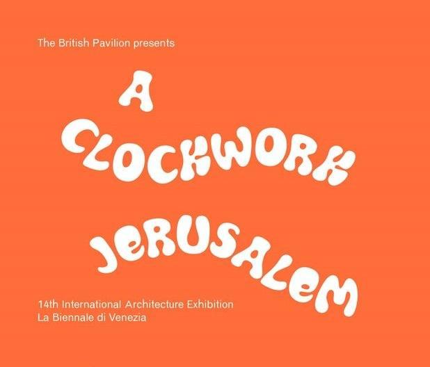 A Clockwork Jerusalem, ecco come è nato il padiglione di FAT e Crimson
